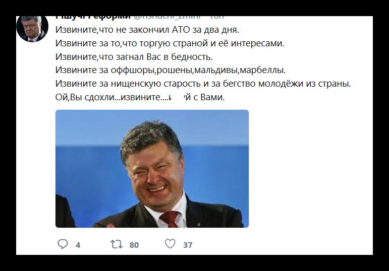 Подозреваемый в организации убийства Олешко (Сармата) задержан в Запорожской области, - Аброськин - Цензор.НЕТ 4648