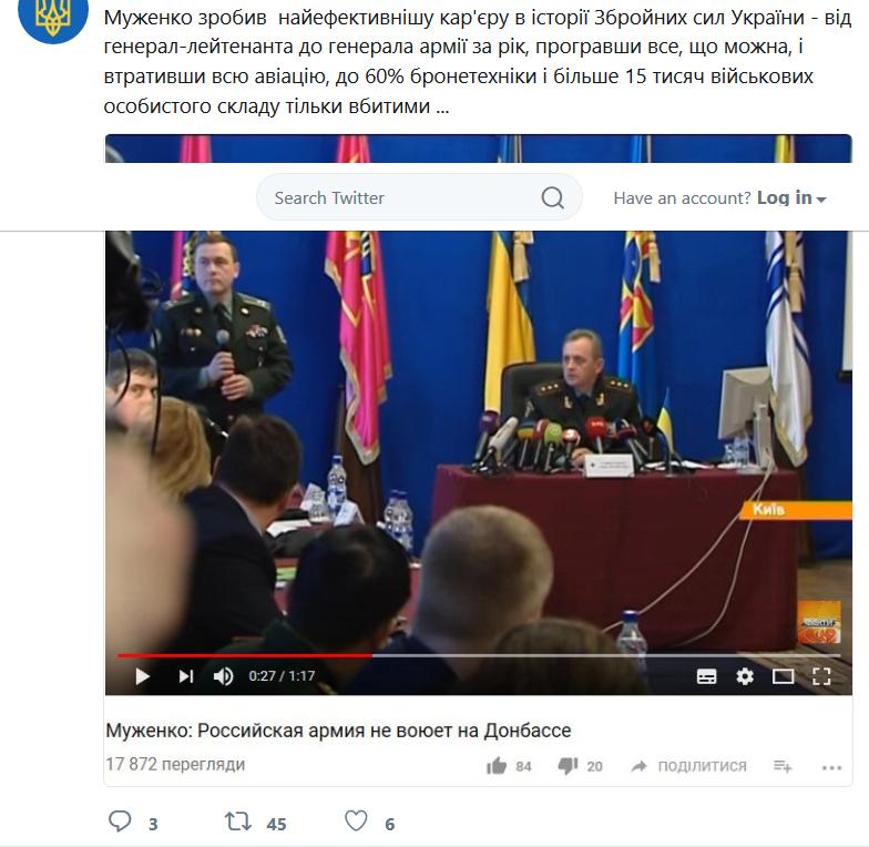 Реальной переговорной работы по размещению миротворцев на Донбассе пока нет, - Ельченко - Цензор.НЕТ 8169