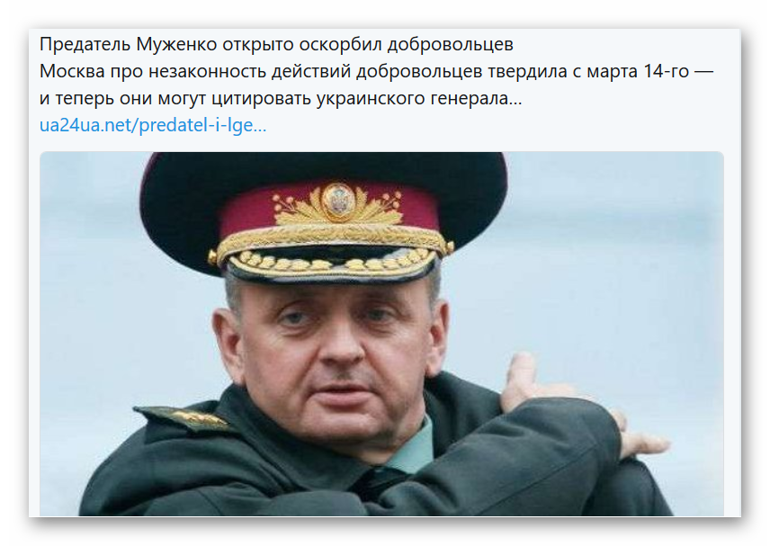 """""""Іловайськ - це Крути нашого часу"""", - міністр закордонних справ Клімкін - Цензор.НЕТ 6251"""
