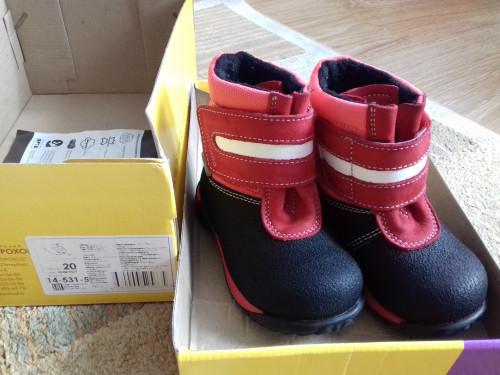 Продам детскую обувь, новую и б.у. Ad2c27be7e122e520a2e0309493a66a1