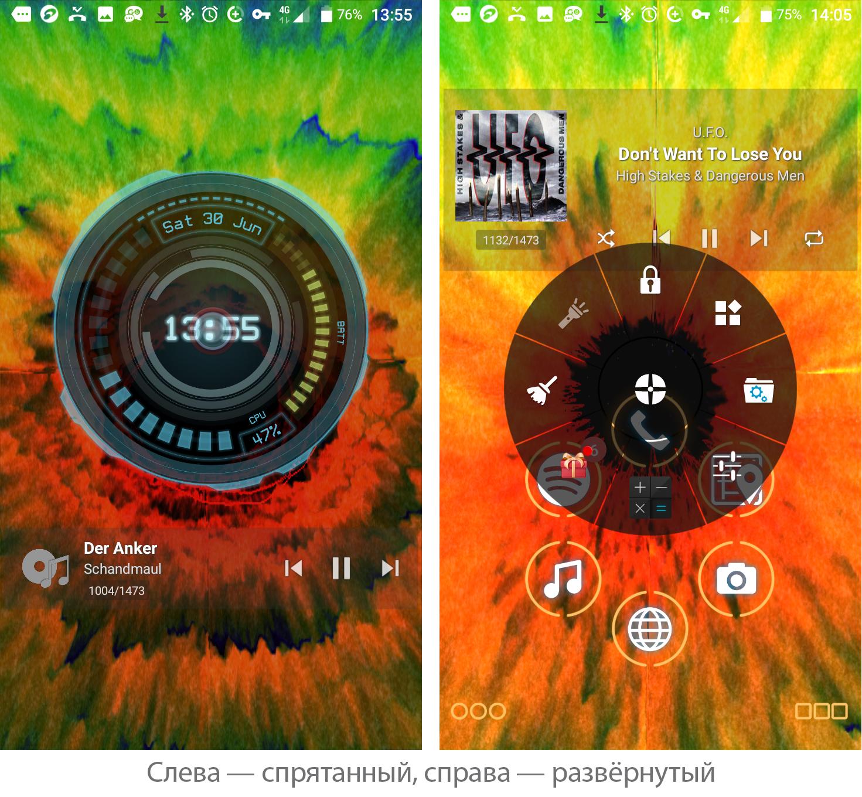 Screen 5.jpg