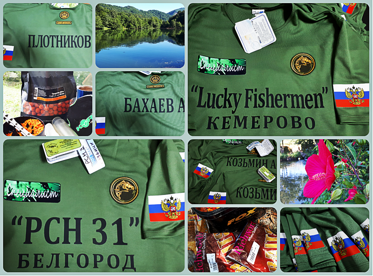 РСН 31 Кемерово Плотников.jpg