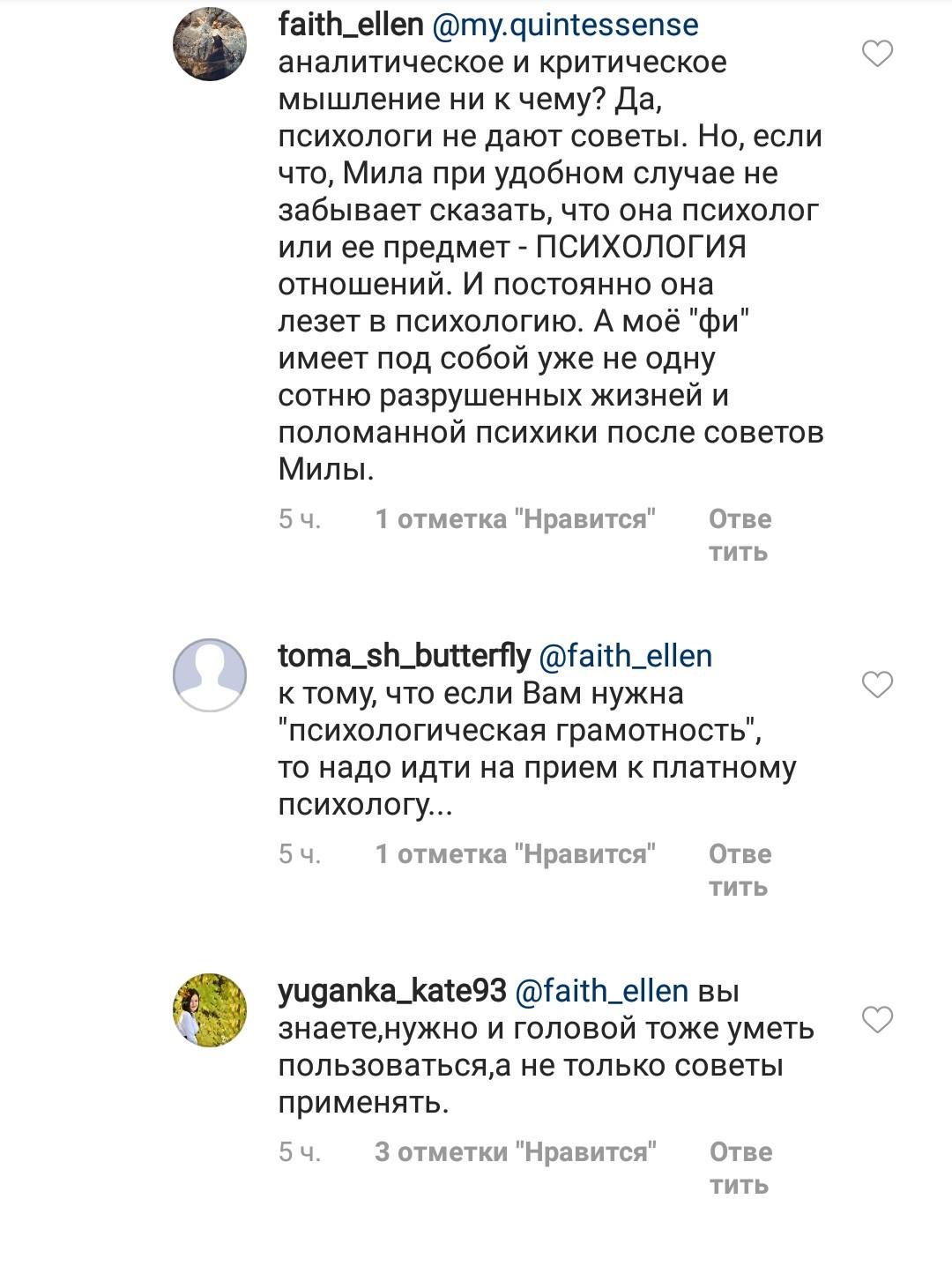 orgazm-sudorog-mila-pizdu-doma-zamuzhnyaya