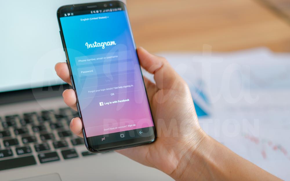 Business dans Instagram: lequel?
