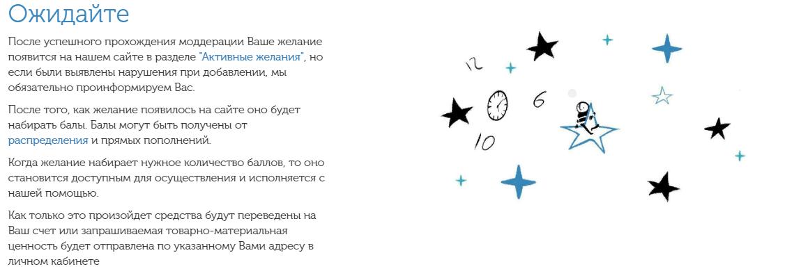 ЧЕТВЕРТАЯ.png