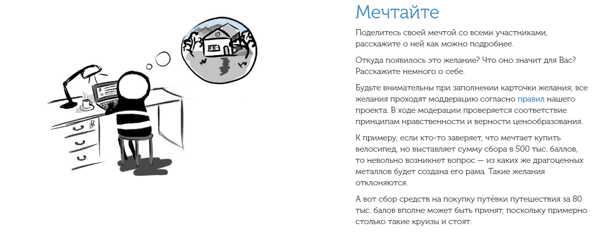 ТРЕТЬЯ.png