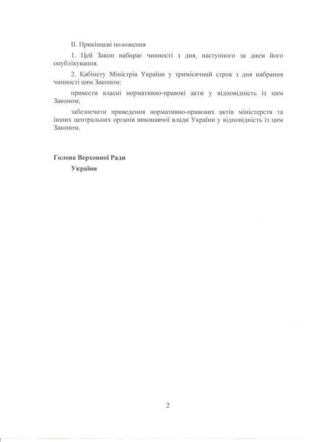 Трудова міграція може призвести до зростання цін в Україні, - НБУ - Цензор.НЕТ 9625