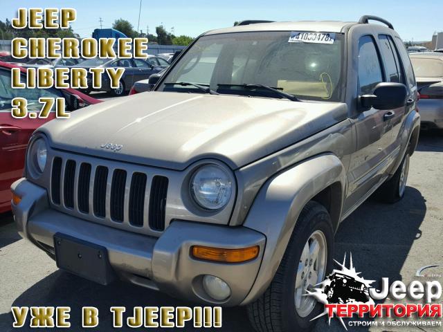 """Территория Jeep"".Запчасти Б/У, NEW, Off-road - Страница 3 F25bf07b757ddae535043213b1bd5e51"