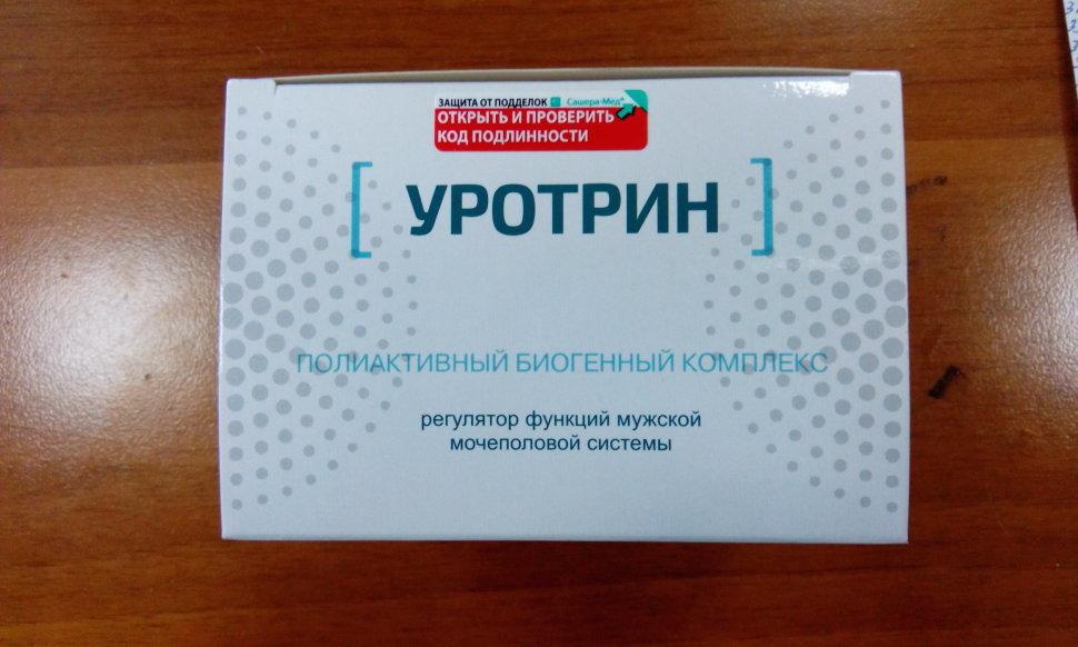 препарат Уротрин