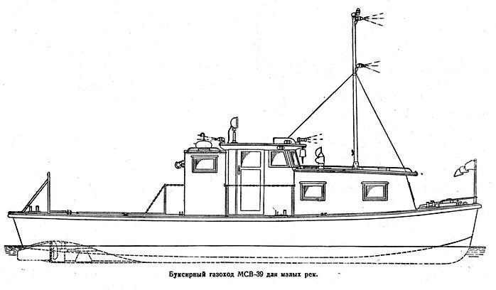 МСВ-39.jpg