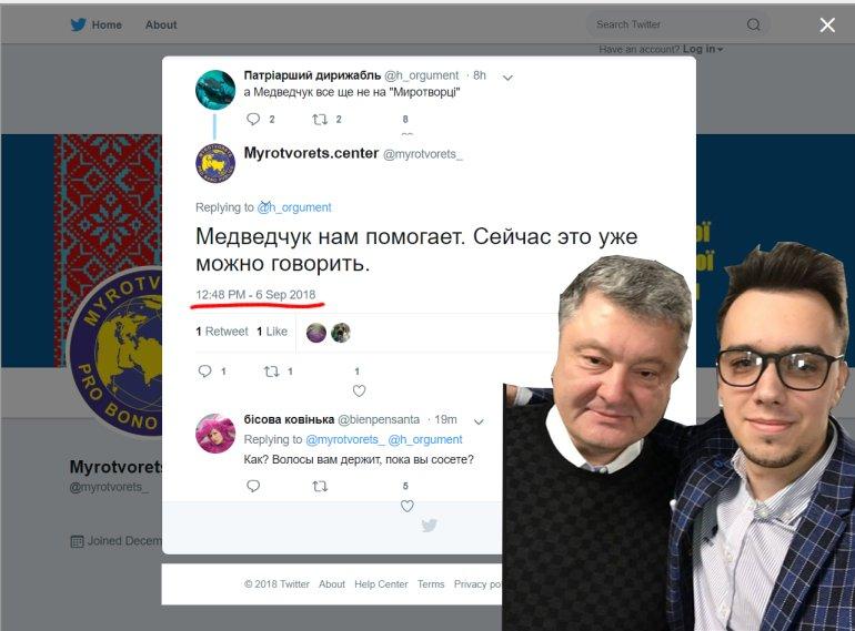 С начала отопительного сезона мы сделаем все, чтобы через механизм субсидий защитить каждого украинца, нуждающегося в помощи, - Гройсман - Цензор.НЕТ 9195
