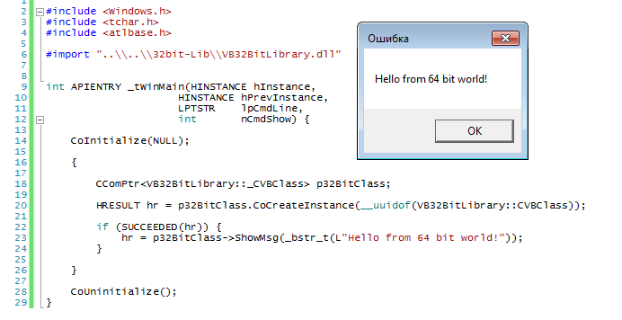 Error instantiating class after converting from VB6 DLL to