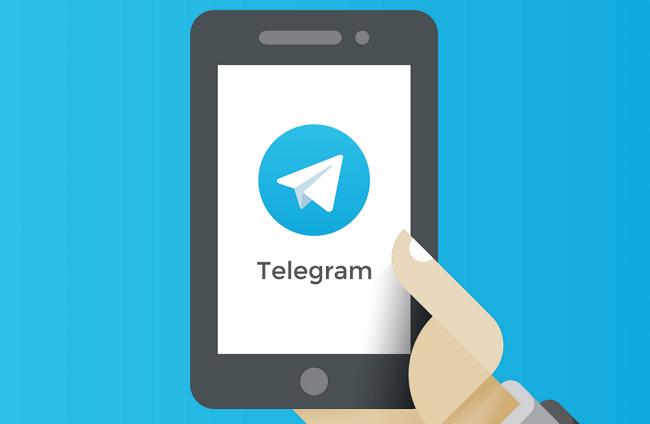 Просмотры Телеграм
