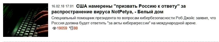 Обвинуваченого за фактами кібератак вірусу Petya на Дніпропетровщині засудили до року в'язниці і відпустили з випробувальним терміном - Цензор.НЕТ 6254