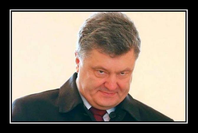 Суд оштрафовал начальницу Тернопольской таможни за препятствование НАБУ - Цензор.НЕТ 4695