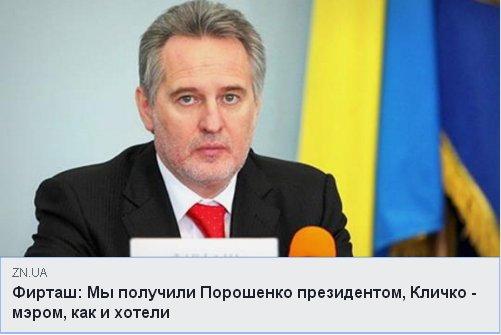 Украинское информпространство должно быть защищено от телеканалов, которые беглецы передали в управление Путину, - Герасимов - Цензор.НЕТ 9250