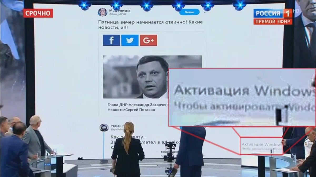 Украина возобновила переговоры об упрощении визового режима с Великобританией, - Климкин - Цензор.НЕТ 9580