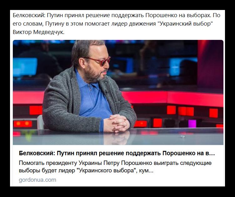 """""""Іро, ви прийшли в політику з """"Батьківщиною"""". Порошенка не було, коли ми визволяли вашого чоловіка"""", - в Раді сталася перепалка Кужель і Луценко - Цензор.НЕТ 3371"""