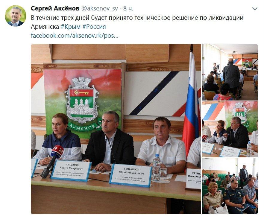 4 роки Мінському протоколу: США закликали РФ виконувати зобов'язання і негайно припинити бойові дії на Донбасі - Цензор.НЕТ 8195