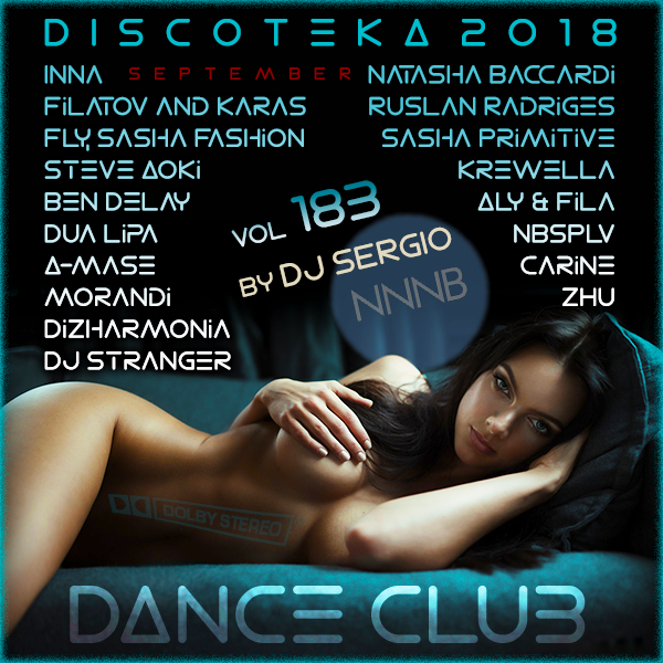 VA - Дискотека 2018 Dance Club Vol. 183 (2018) от NNNB