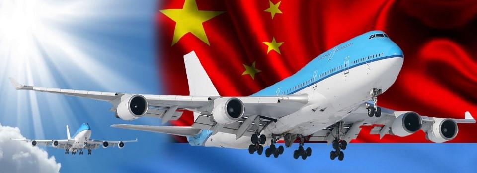 Какая стоимость доставки из Китая?