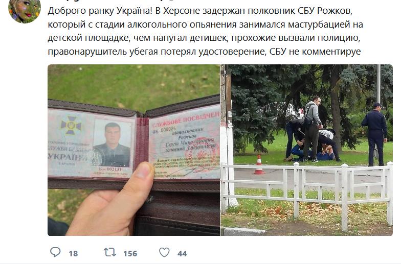 Сотрудница Одесской таможни задержана на взятке 600 долларов, - прокуратура - Цензор.НЕТ 7367