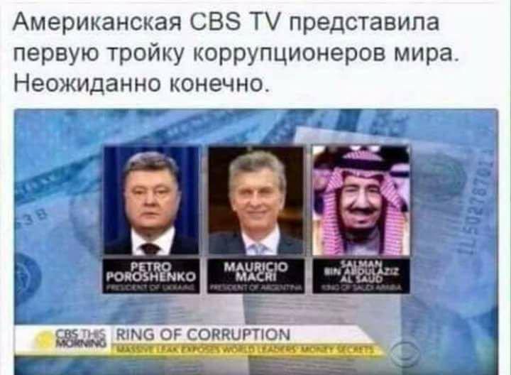 Ми вже виконали більшість зобов'язань перед МВФ, - в.о. глави Мінфіну Маркарова про переговори з місією Фонду - Цензор.НЕТ 9727