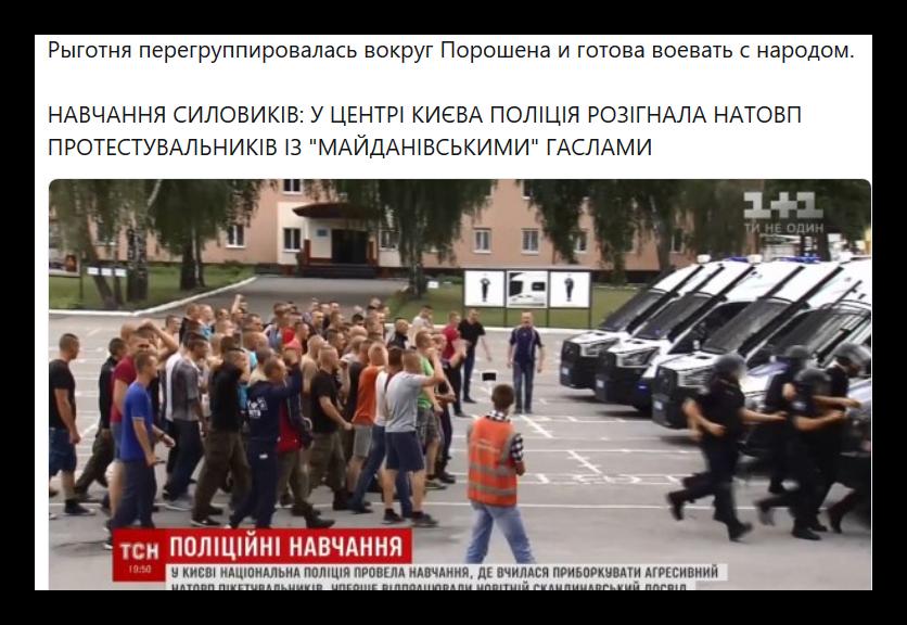 Українські силовики почали поводитися із затриманими не так жорстоко, - звіт Ради Європи - Цензор.НЕТ 7861