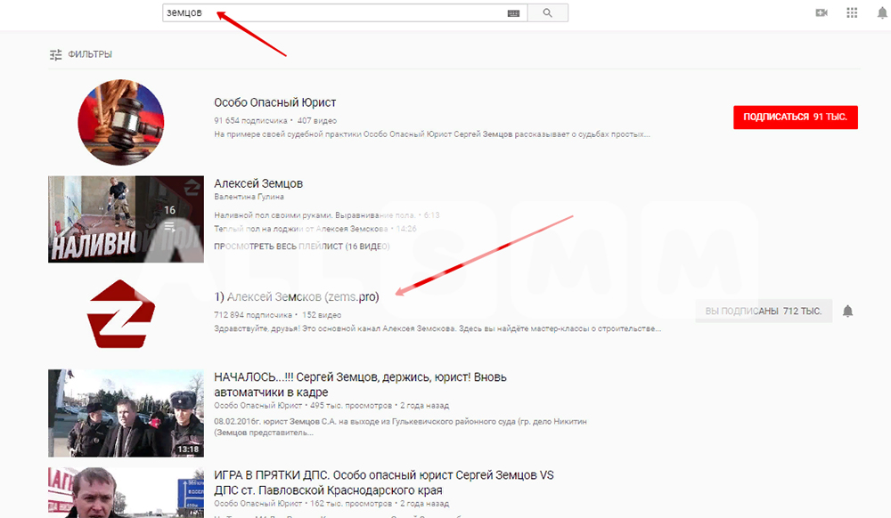 Seo продвижение youtube канала. Естественные методы, ранжирование.