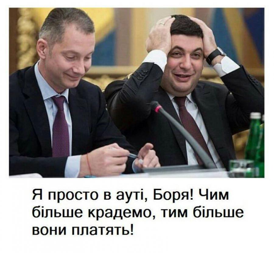 Ми вже виконали більшість зобов'язань перед МВФ, - в.о. глави Мінфіну Маркарова про переговори з місією Фонду - Цензор.НЕТ 1739