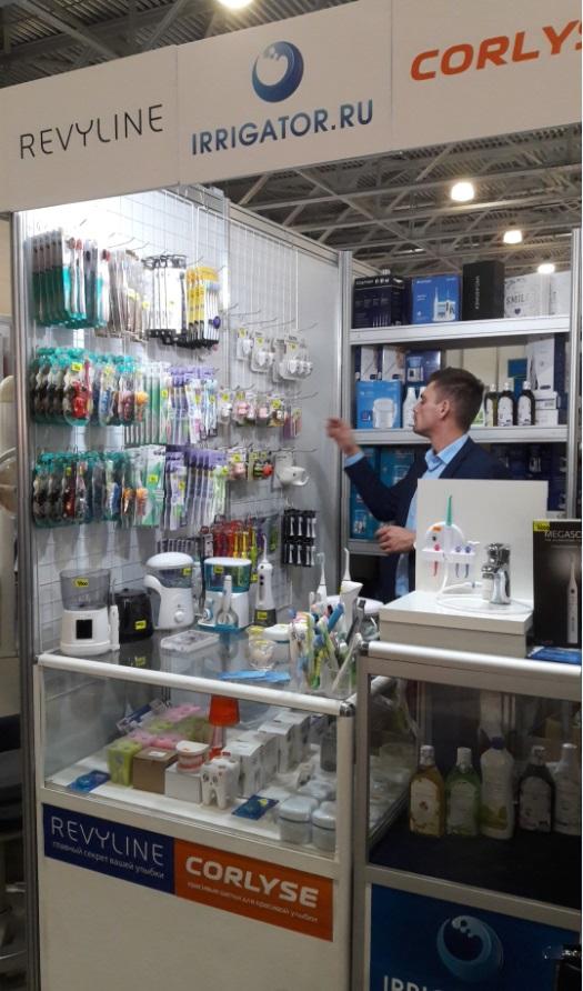 Интернет-магазин Ирригатор.ру – участник выставки ДЕНТАЛ-ЭКСПО 2018