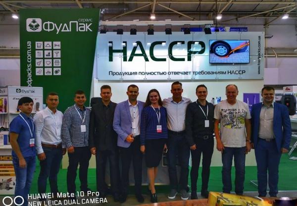 Компания «Фуд Пак Сервис» в ходе Международной выставки Inprodmash&Upakovka организовала и провела конференцию по вопросам НАССР
