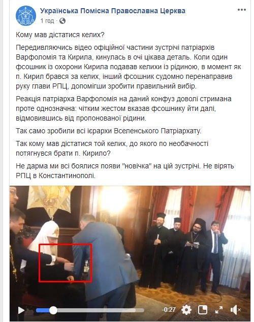 Після ліквідації Захарченка треба бути готовими до нових провокацій із боку Росії, - Клімкін - Цензор.НЕТ 559