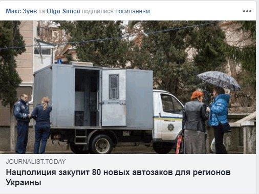 Українські силовики почали поводитися із затриманими не так жорстоко, - звіт Ради Європи - Цензор.НЕТ 2142