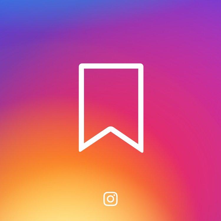Instagram сохранения (Saves)