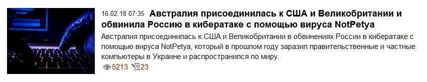 Обвинуваченого за фактами кібератак вірусу Petya на Дніпропетровщині засудили до року в'язниці і відпустили з випробувальним терміном - Цензор.НЕТ 4085