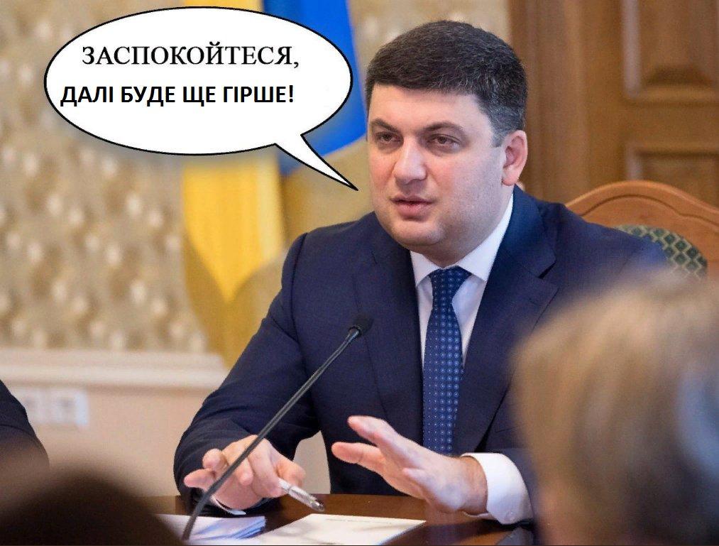 Ми вже виконали більшість зобов'язань перед МВФ, - в.о. глави Мінфіну Маркарова про переговори з місією Фонду - Цензор.НЕТ 583
