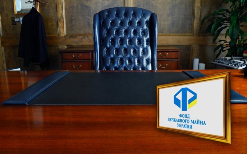 Процес приватизації держмайна під керівництвом Віталія Трубарова