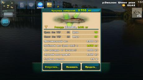 Screenshot_2018-10-22-06-38-31-524_fish.wof.wof.png