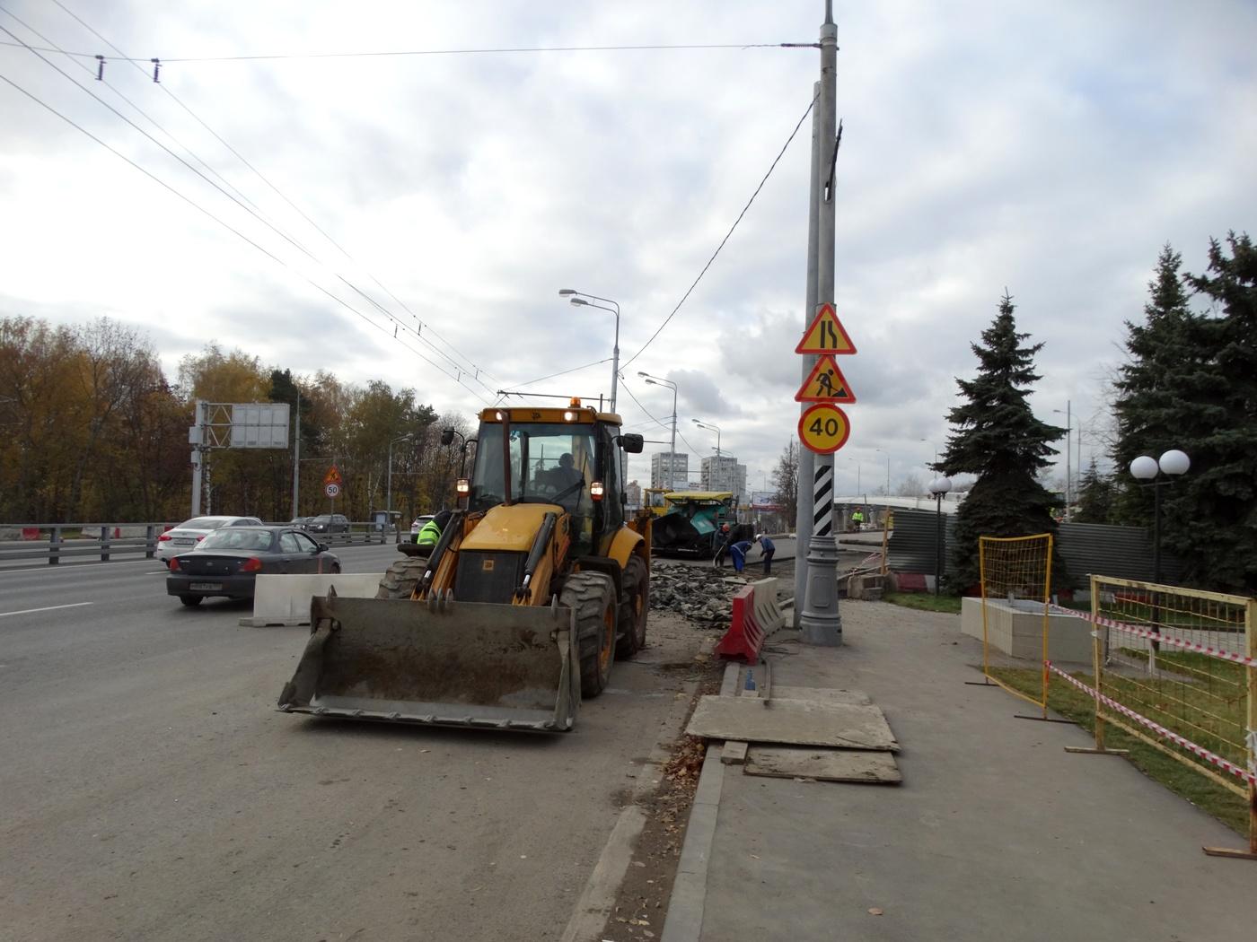 фото после реконструкции рижского шоссе поздравили шейх