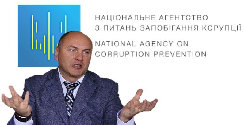 НАЗК винесло припис Віталію Трубарову