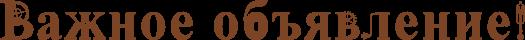 https://s8.hostingkartinok.com/uploads/images/2018/10/300598789a1041ca8ab75c5b08444c9c.png