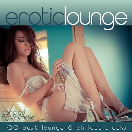 Erotic Lounge (2018)