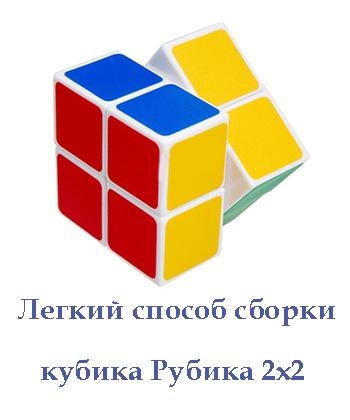 изображение головоломок 2х2 и 3х3