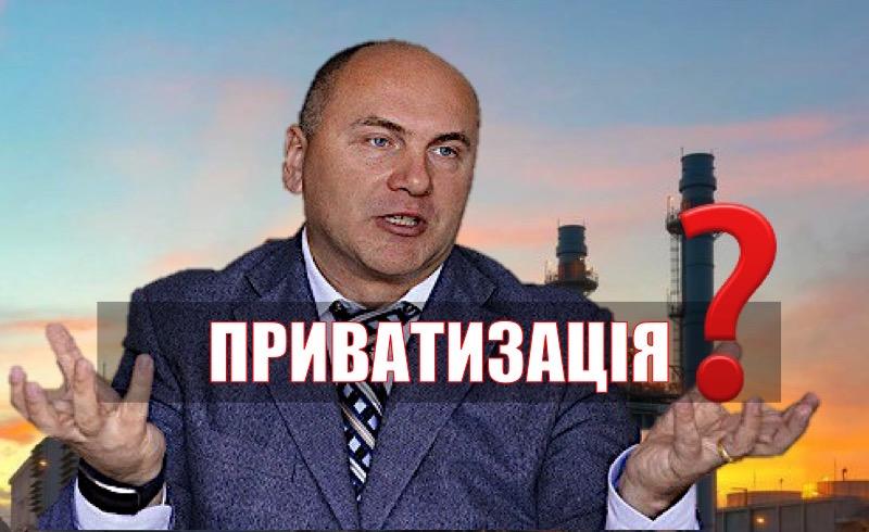 Приватизаційні афери Трубарова