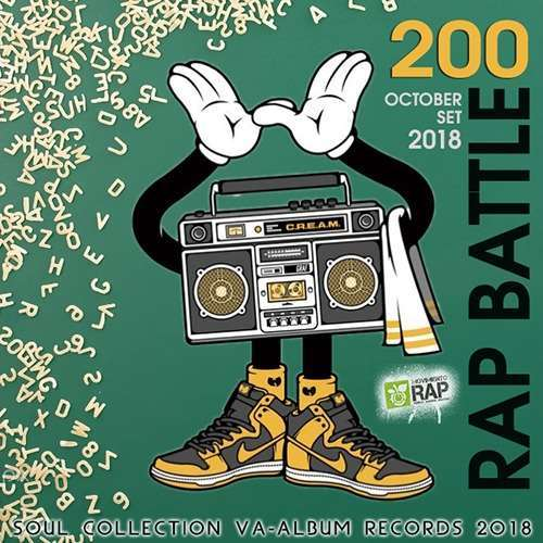 VA - Rap Battle 200 (2018)