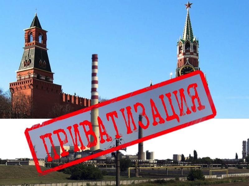провальна приватизація Трубарова
