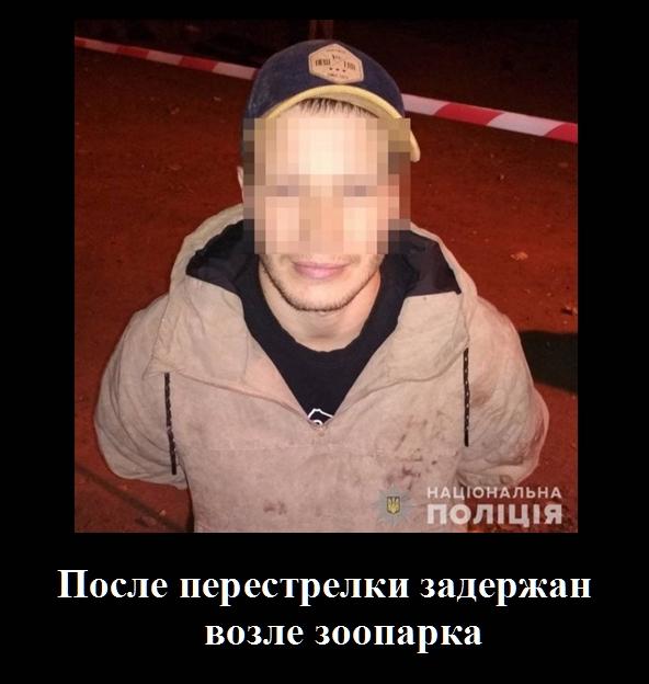 Стрельба в Николаеве: один человек в больнице с 20 пулевыми ранениям, двое задержаны, полиция ищет еще двоих - Цензор.НЕТ 6276