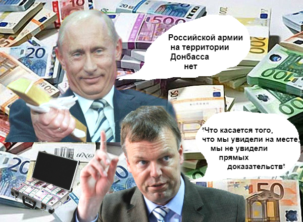 """""""Тільки я бачу тут явні ознаки шизофренії, чи вони вже цього не приховують?"""" - Найєм щодо заяви Хуга про відсутність прямих доказів участі РФ у війні на Донбасі - Цензор.НЕТ 7462"""