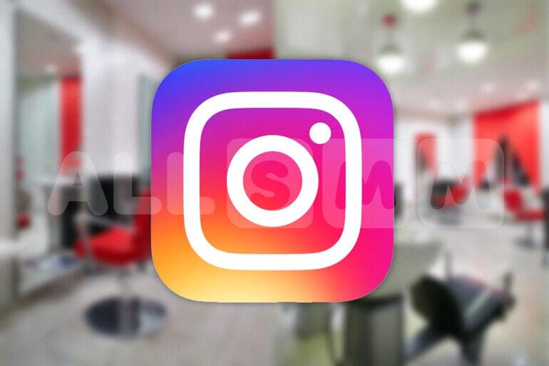 Кейс продвижения салона красоты в Инстаграм